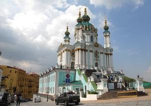 Специалисты изучат угрозу дальнейшего оползня под Андреевской церковью