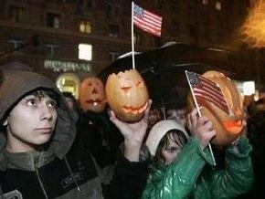 В Москве завершилась акция у посольства США
