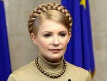 Тимошенко выступила за упрощение референдума о выборах мэра