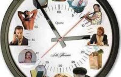 Time WeekEnd: користь + відпочинок