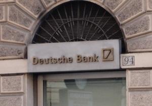 Глава Deutsche Bank призвал выделить 600 миллиардов евро на борьбу с кризисом