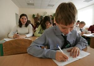 Власти рассказали, как киевские школьники будут догонять учебную программу