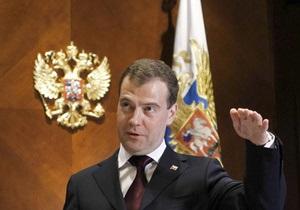 Медведев отверг предложение Януковича по Таможенному союзу