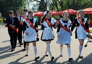 Школа - золотая медаль - выпускной - выпускники - Выпускная позолота: украинские школьники получат больше медалей, в которые добавят драгметалл