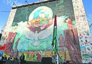 В Киеве нарисовали самую большую картину в мире