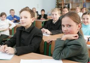 У московских школьников начинаются внеплановые каникулы