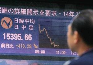Фондовые рынки Азии продолжили падение из-за кризиса в Европе