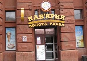 В Днепропетровске разрушили летнюю площадку кафе двоюродной сестры Тимошенко