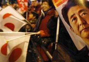 Парламентские выборы в Японии признаны неконституционными