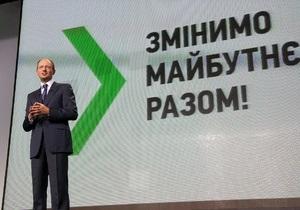 Яценюк потребовал от Рады выразить недоверие Кабмину