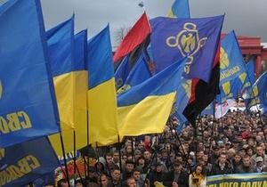 Ультранационализм превращает Западную Украину в колоду на пути к ЕС - эксперт