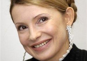 ГПС: Тимошенко снова разрешили поговорить по телефону