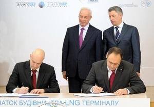 Киев проверяет потенциального главного акционера LNG терминала