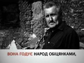 Суд отменил запрет на антирекламу Тимошенко