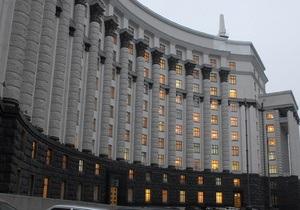 Украина утвердила программу приватизации до 2015 года