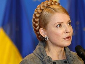 Тимошенко поприветствовала усыновителей
