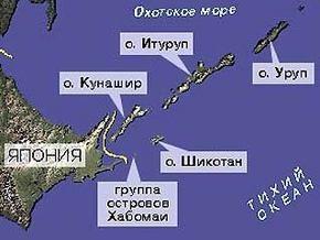 Япония активизирует кампанию по возвращению Курильских островов