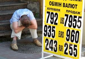 Украинский фондовый рынок может вырасти на 40% в 2011 году - мнение