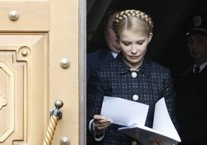 Тимошенко запретили лететь в Брюссель