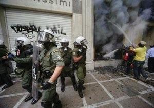 После беспорядков в Афинах были задержаны семьдесят человек