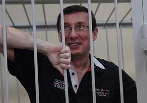 Очередной свидетель по делу Луценко отказался от показаний, данных в ГПУ