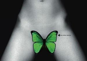 Обложку журнала с бабочкой херста