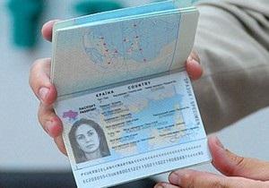 Минюст: Закон о биометрических паспортах нарушает Конституцию