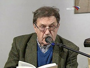 В Москве прощаются с Василием Аксеновым