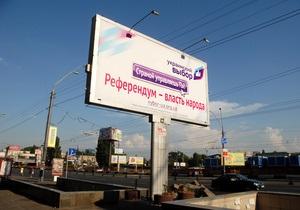 Раде предлагают запретить рекламу Таможенного союза