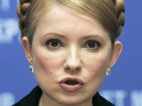 Тимошенко: СНБО не может отменить газовые договоренности с Россией