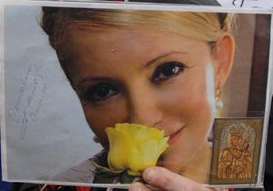 Источник в Брюсселе: Разрешение Тимошенко лечиться в Германии снимет политический накал