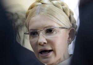Тимошенко попросила суд проводить заседания без нее