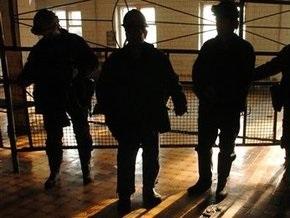 Взрыв на шахте имени Дзержинского: новые подробности