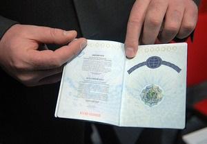 Биометрические паспорта, возможно, начнут выдавать в конце 2013 года