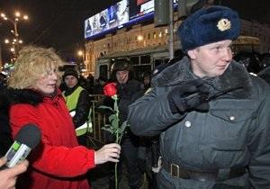 Организаторы митинга в Москве призывают собраться 17 и 24 декабря