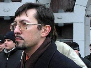 В Москве прошел митинг националистов: задержан лидер ДПНИ
