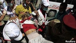 В Йемене убиты 80 участников антиправительственной акции