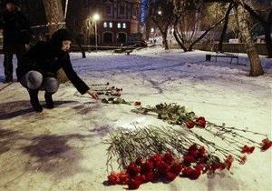 Пожар в Перми: пострадавшим выделено более полумиллиарда рублей