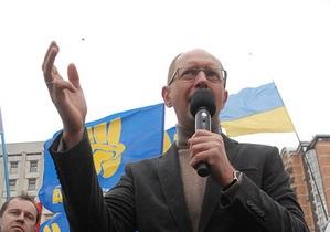Яценюк: Оппозиционные силы выдвинут единого кандидата на перевыборах в спорных округах