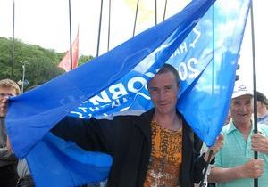 Власти Керчи объявили город территорией Партии регионов