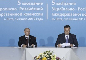 Путин пригласил Януковича в Москву