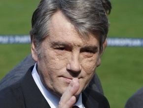 Ющенко поблагодарил Ахметова за  подарок всей Украине