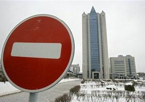 Россия связала строительство Южного потока с решением газового вопроса с Украиной