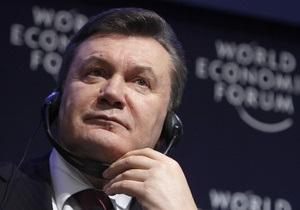 Янукович едет в Давос обсудить энергетические проблемы Украины
