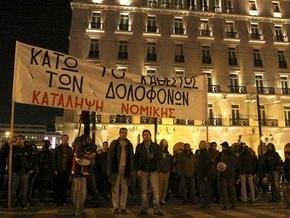 Анархисты прервали выпуск новостей и призвали греков выходить на улицы