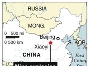 В результате утечки газа на заводе в Китае погибли 17 человек