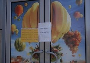 Владелец донецкого супермаркета извинился перед избитыми журналистами