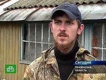 Пензенские затворники готовят обращение к РПЦ