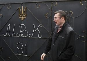 Луценко – Янукович помиловал Луценко - Освобождение Луценко раскалывает украинскую оппозицию