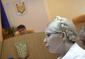 Тимошенко заявила, что за газовым кризисом в 2009 году стоит Ющенко